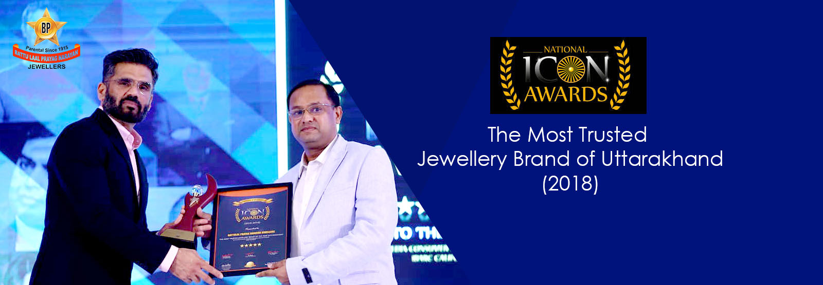 The Most Trusted Jewellery Brand of Uttarakhand 2018
